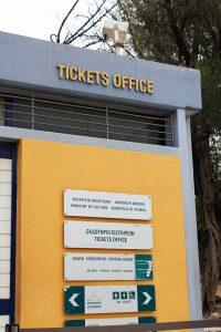 Tickets Acropolis
